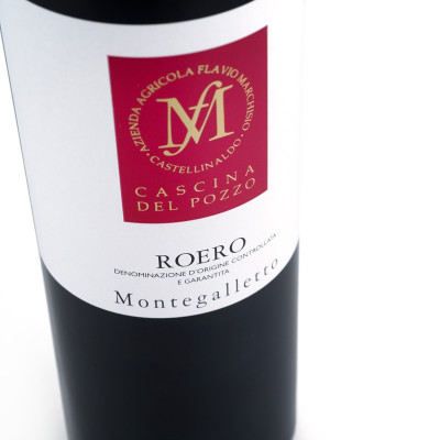 "Roero DOCG ""Montegalletto"" 2012 - Cascina del Pozzo (750ml)-red wine-nebbiolo grape wine-piedmont"